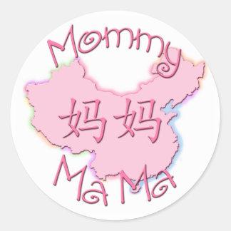 MaMa Chinese stickers