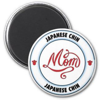 Mamá de CHIN del JAPONÉS Imán De Frigorifico
