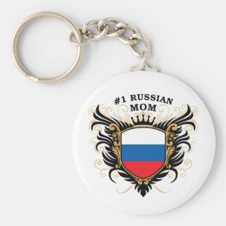Mamá rusa del número uno llavero redondo tipo pin