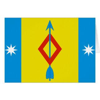 Mamontovskoe (Moscú Oblast), bandera de Rusia Tarjetas