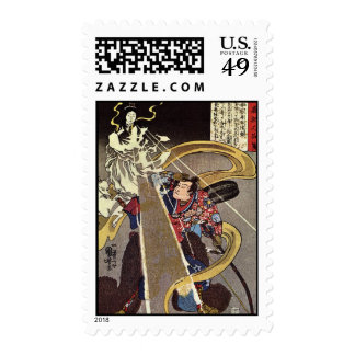 Man Confronting Fox Goddess Apparition Stamp
