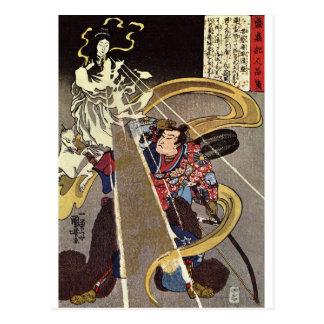 Man Confronting Fox Goddess Apparition Postcard
