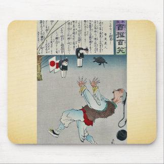 Man frightened by two toys by Kobayashi,Kiyochika Mouse Pad