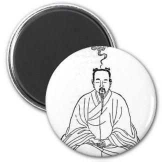 Man Sitting in Meditation Pose Magnet