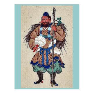 Man wearing ceremonial costume postcard