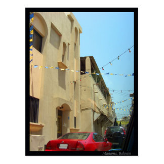 Manama, Bahrain Postcard