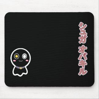 Mancha el fantasma negro - personalizable mousepads