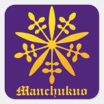 manchukuo 正方形シールステッカー