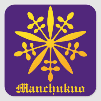 manchukuo square sticker