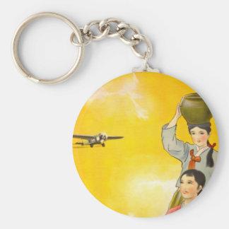 Manchuria Air Keychain