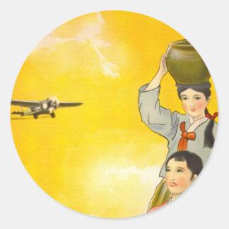Manchuria Air Round Stickers