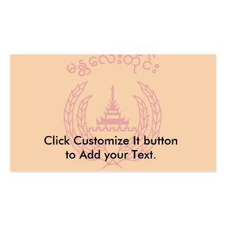 Mandalay Division, Myanmar flag Double-Sided Standard Business Cards (Pack Of 100)