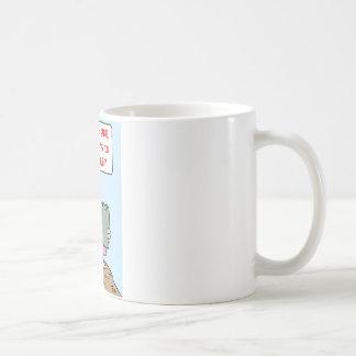 mandamientos de Moses cuál está en él para mí Taza De Café