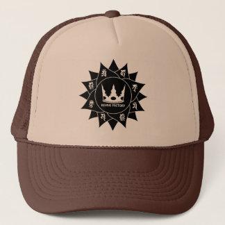 Mandara 梵 letter (black) trucker hat