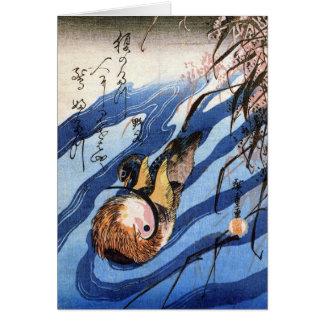 Mandarin Duck, Hiroshige Card