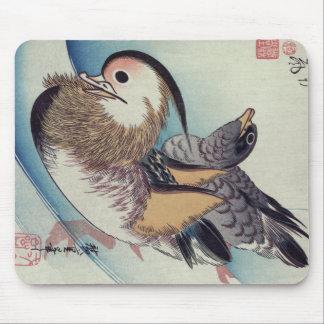 Mandarin Duck Woodcut Mouse Pad