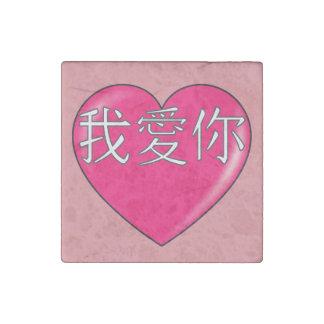 Mandarin - I love you Stone Magnet