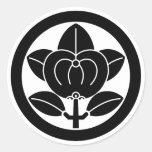 Mandarina de Hikone Etiquetas Redondas