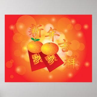 Mandarinas chinas del Año Nuevo y paquetes rojos Póster