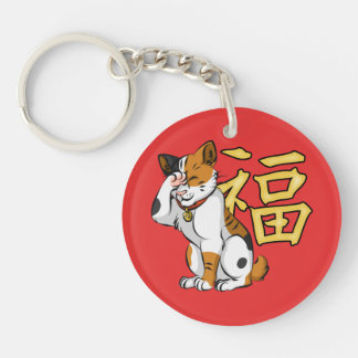 Maneki Neko Acrylic Single-side Keychain