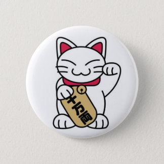 Maneki Neko Cat Button