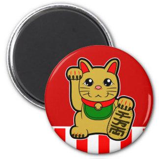 Maneki Neko: Golden Lucky Cat Magnet