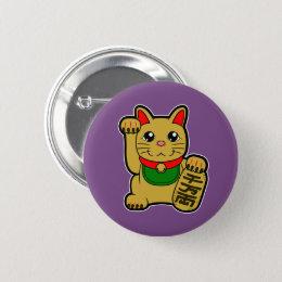 Maneki Neko: Golden Lucky Cat Pinback Button