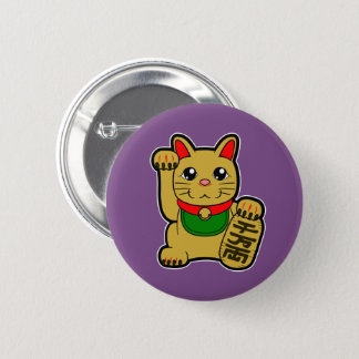 Maneki Neko: Golden Lucky Cat Pinback Button