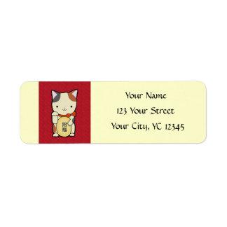 Maneki neko Good Luck Cat Lucky Cat Letter Label