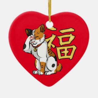 Maneki Neko Heart Ornament