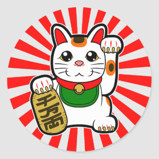 Maneki Neko: Japanese Lucky Cat Classic Round Sticker