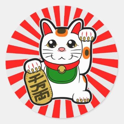 Maneki neko lucky cat sticker zazzle com