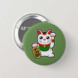Maneki Neko: Japanese Lucky Cat Pinback Button