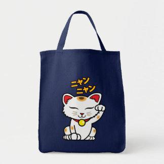 Maneki Neko Japanese Lucky Cat Tote Bag