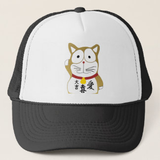 Maneki Neko - Japanese lucky cat Trucker Hat