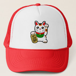 Maneki Neko: Japanese Lucky Cat Trucker Hat