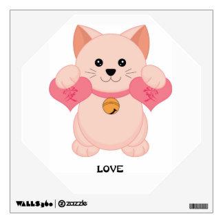 Maneki Neko Love, Marriage, Personal  Cat  - SRF Wall Decal