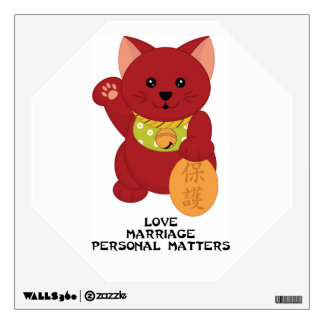 Maneki Neko Love, Marriage, Personal  Cat  - SRF Wall Decor