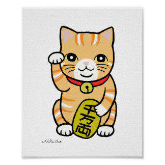 Maneki neko Lucky Cat Cute Good Luck Cat Poster