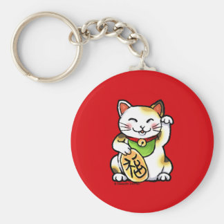 Maneki Neko Lucky Cat Keychain