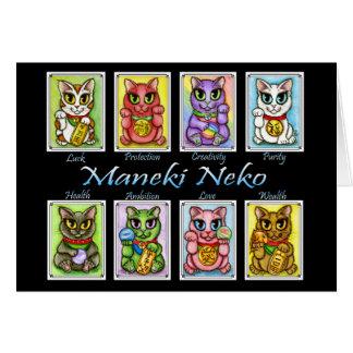 Maneki Neko Lucky Cats Fantasy Cat Art Card