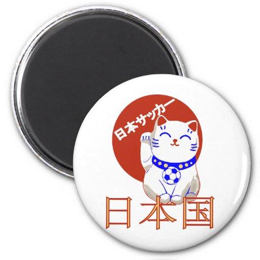 Maneki Neko Nihon saaka cat 2 Inch Round Magnet