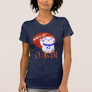 Maneki Neko Nihon saaka cat T Shirt