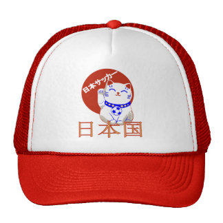Maneki Neko Nihon saaka cat Trucker Hats
