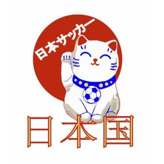 Maneki Neko Nihon saaka cat shirt