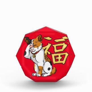 Maneki Neko Small Acrylic Octagon Award