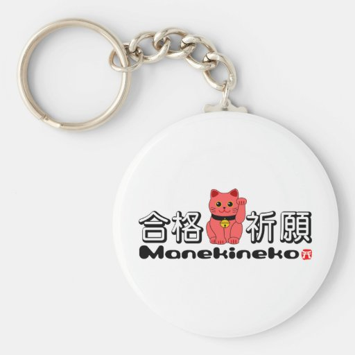 Manekineko-Luck for passing exams Keychains