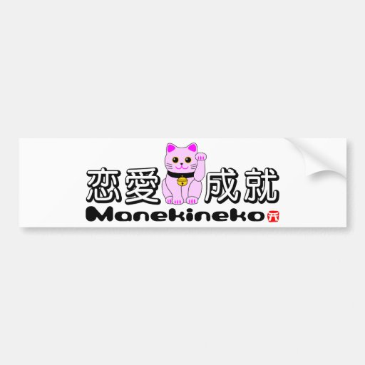 Manekineko-Suerte para el amor Pegatina De Parachoque