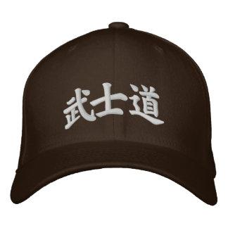 Manera de Bushidou del 武士道 de Bushidō del samurai Gorras De Béisbol Bordadas
