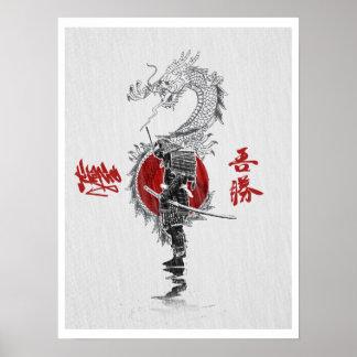 Manera del samurai póster